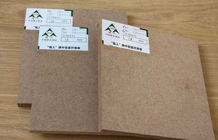 中密度纤维板与纤维板的区别